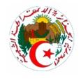 Алжир герб