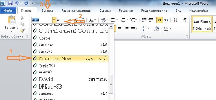 По-арабски легко и быстро