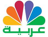 Арабский язык Арабский + ВИДЕО
