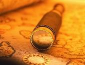 Арабский язык География курса