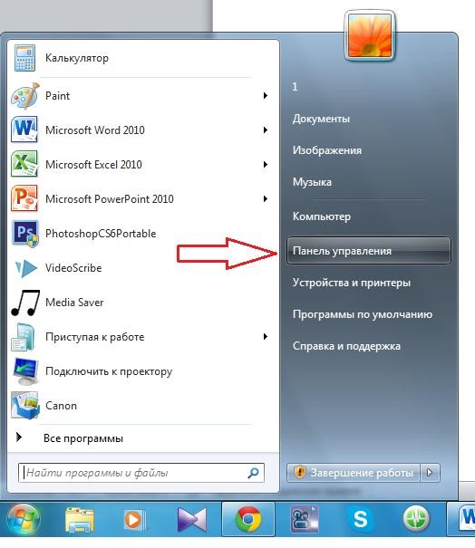 Как установить АРАБСКИЙ на компьютер 002
