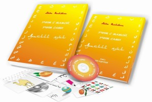 Курс Арабского Литературного языка начальный уровень (фусха)