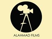Al Ahmad films