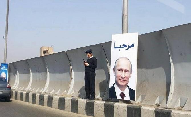 Президент Путин В.В. в Каире