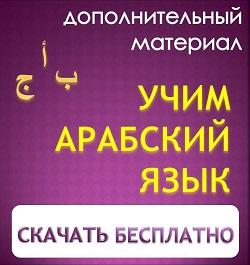 Дополнительный материал к КУРСУ