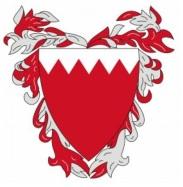 Бахрейн герб
