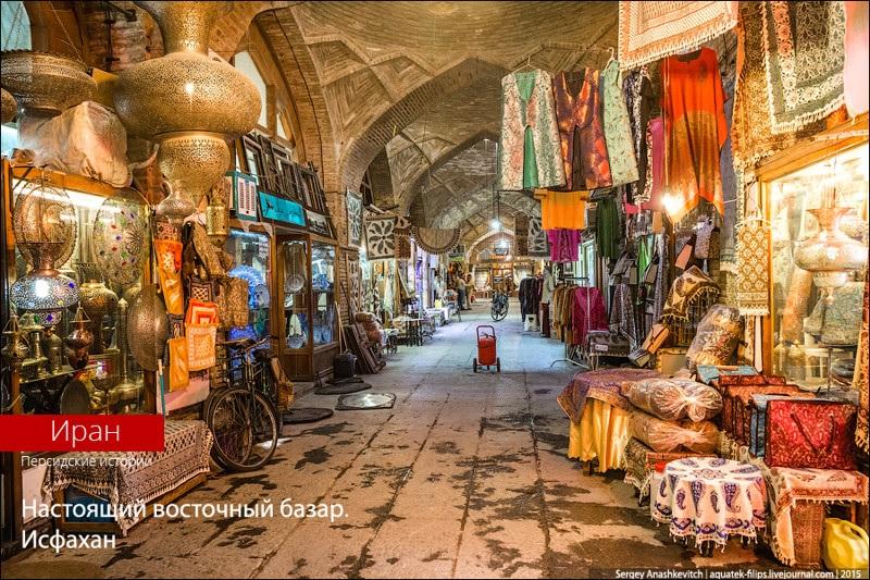 Исхафан. Восточный базар 001