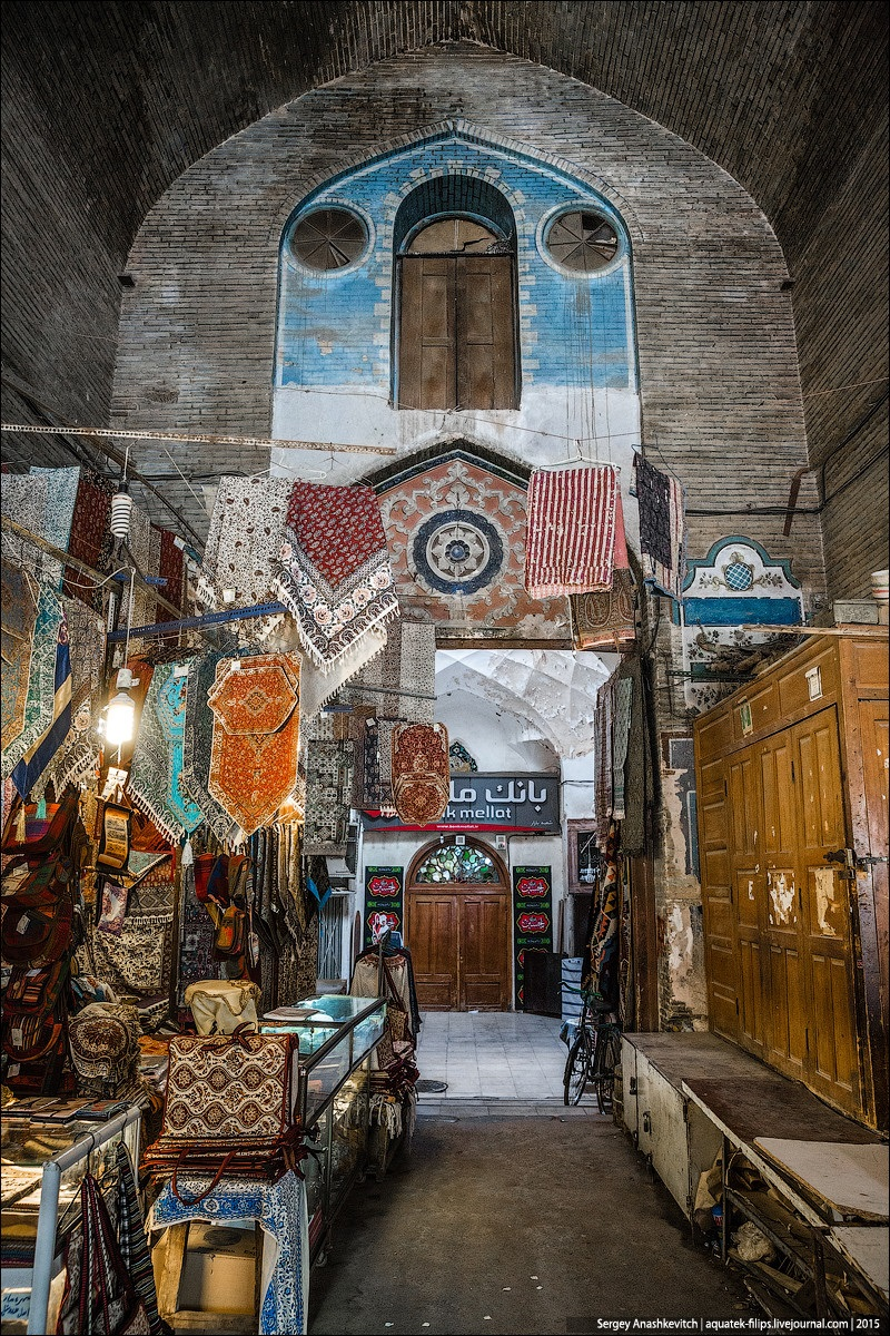 Исхафан. Восточный базар 009
