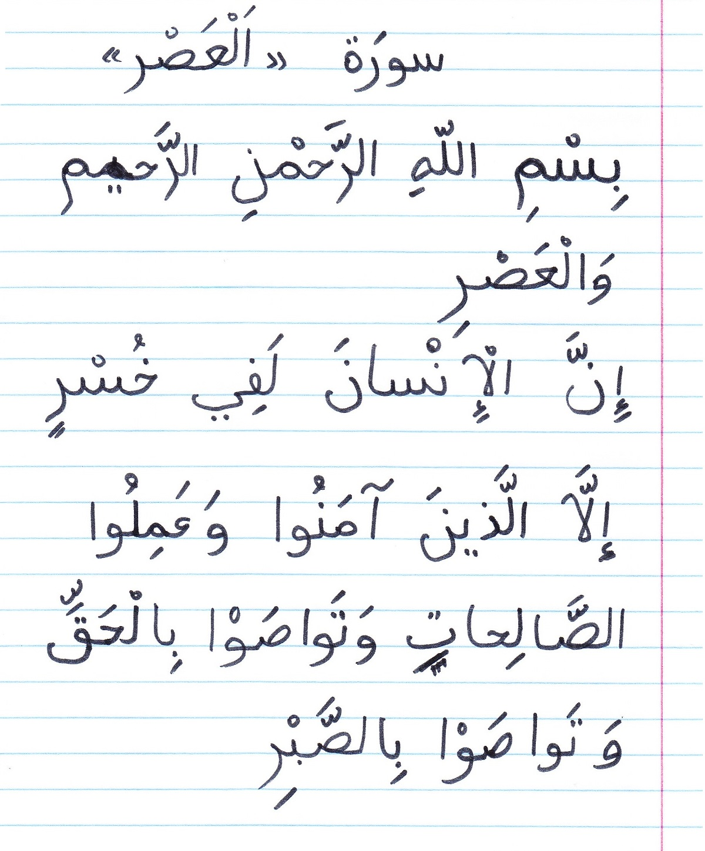 Подключаем арабский язык на компьютере 77